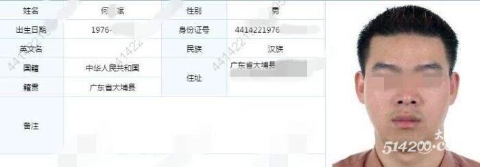 30a5223c800b5aa833aa8acec58a1633.jpg