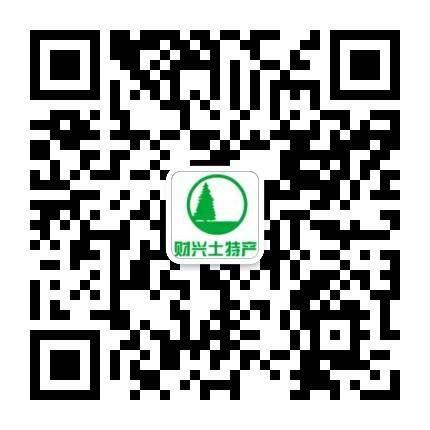 wechat_upload15653252095d4cf7998200c