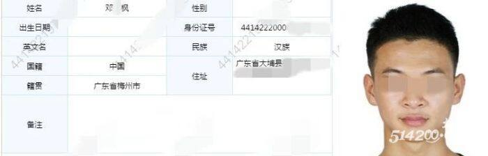 baab66ec1bb618dffb5c6bc3021e3c18.jpg