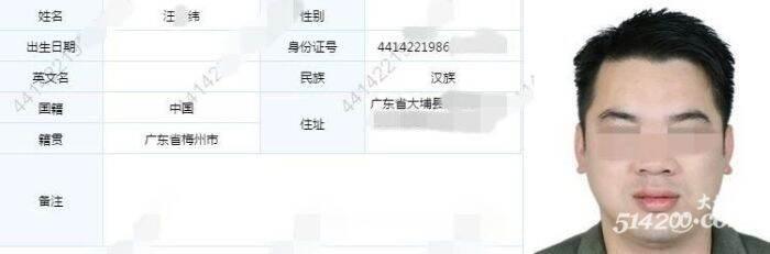5ef19cdf51074037d4282972838da9cd.jpg