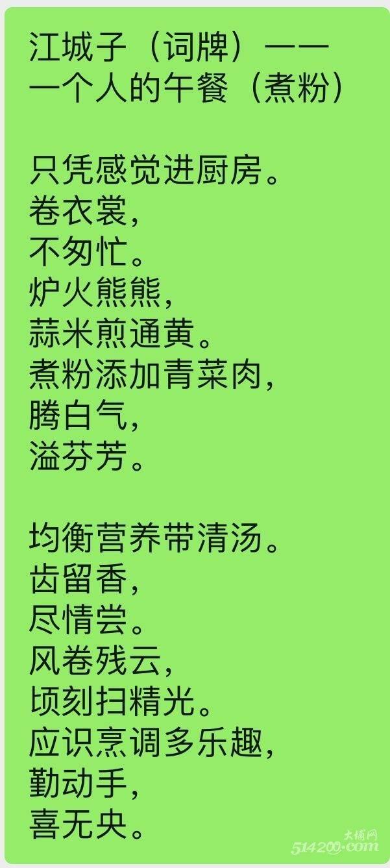 IMG_8915(20190818-160137).jpg