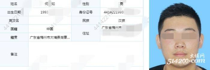 73113ba7d65a1b51b5352f0d2cf8c3b6.jpg