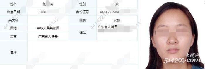 24e49a218acc8e9f8ac92e95b8863cd1.jpg