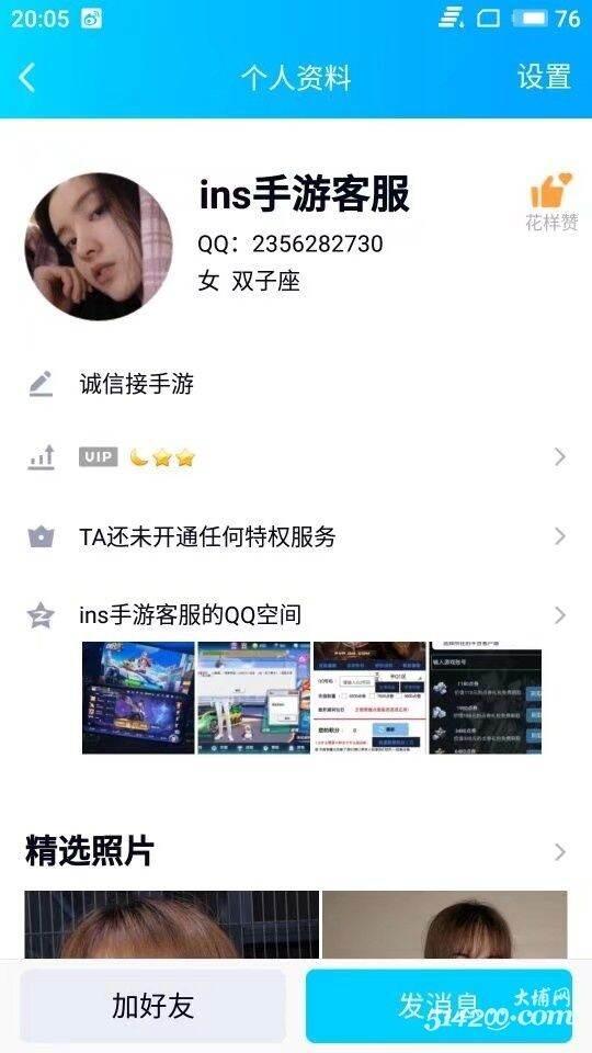 wechat_upload15702680925d9863bc33968