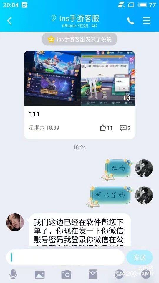 wechat_upload15702681265d9863de2f461
