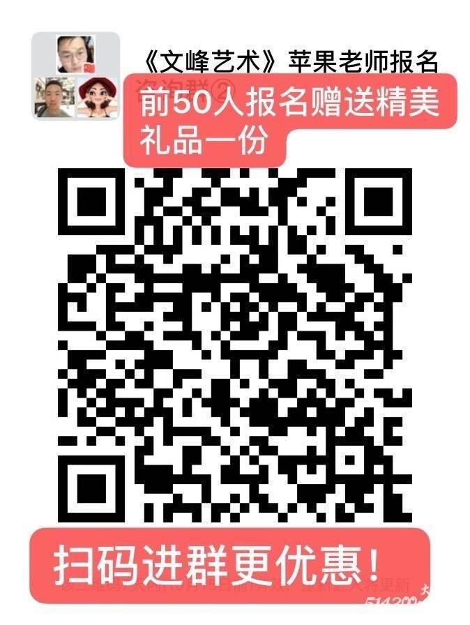 wechat_upload15706086425d9d9602da6f8