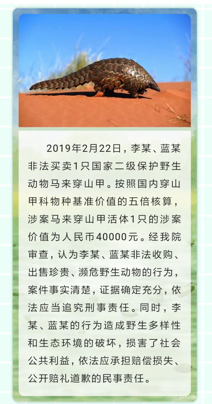 微信图片_20191106152608.png