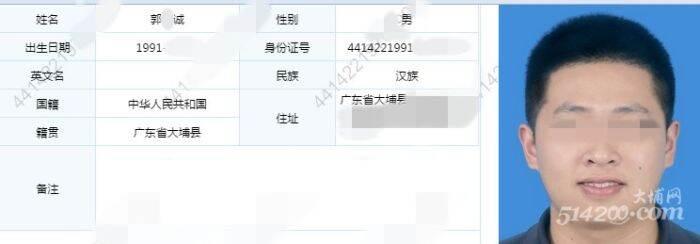 eb7a47614c0c3e4c6ed5490ee00dc855.jpg