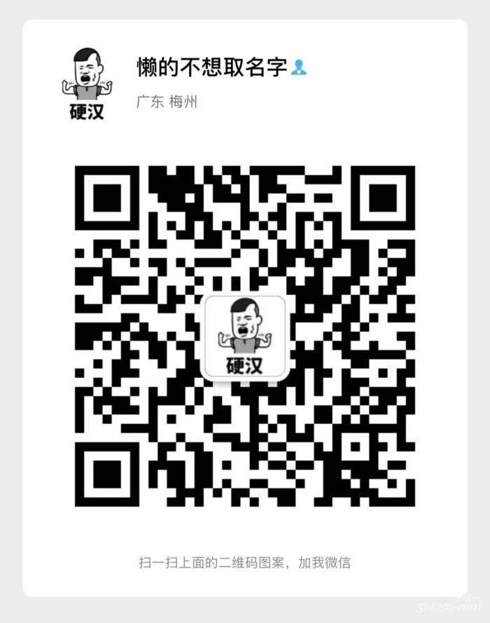 20191106191201573055607248085.jpg
