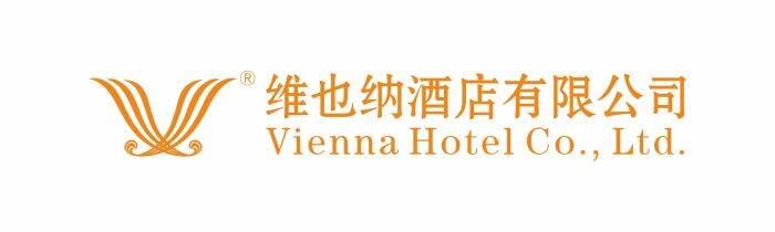 维也纳酒店有限公司(横版).jpg