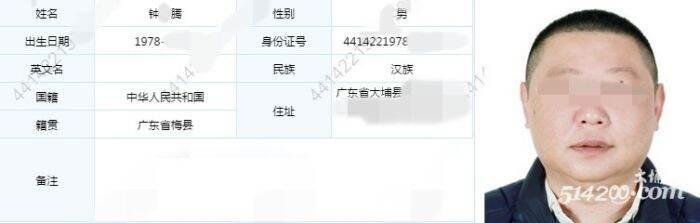 5e487f45c43770df1df1f23a26050fcb.jpg