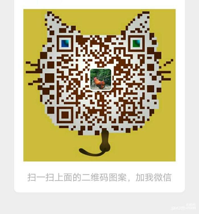 wechat_upload15746848815ddbc8d15d1c5