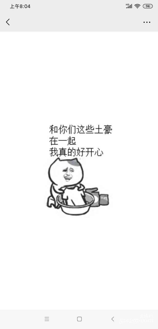 20191129_268319_1574985953130.jpg