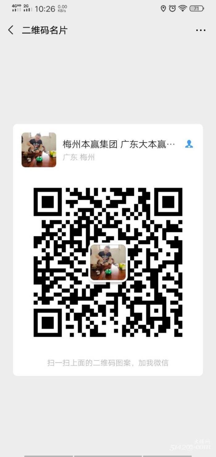 1575978376131.jpg