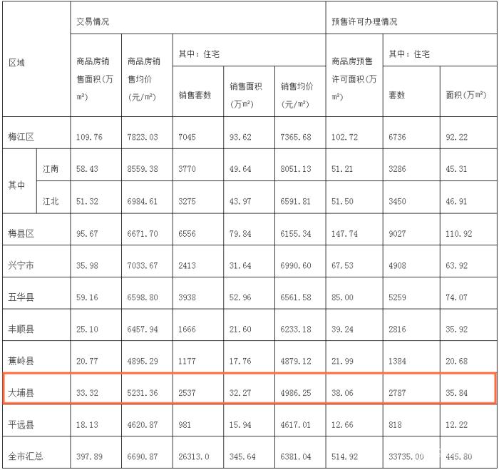QQ图片20200106105725_副本.png