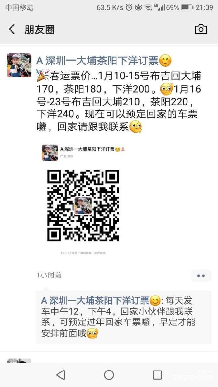 wechat_upload15784896095e15d709e94ee