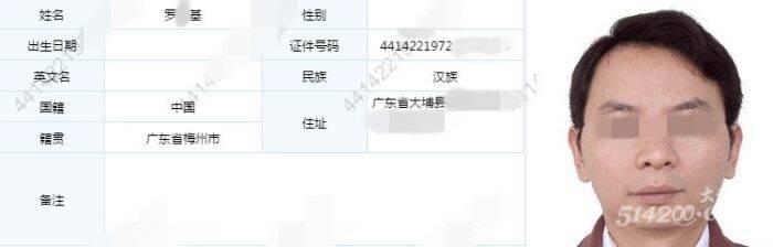 2b1030e84c61b522c175a2f166d3c0c8.jpg