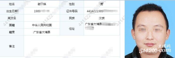 db3699afe014388a21a29693cad3fab6.jpg