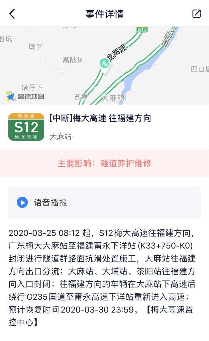 微信图片_20200325154941_副本.png