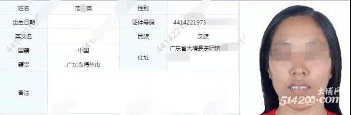 384f651944b864a113c6acc3e0a62fd8.jpg