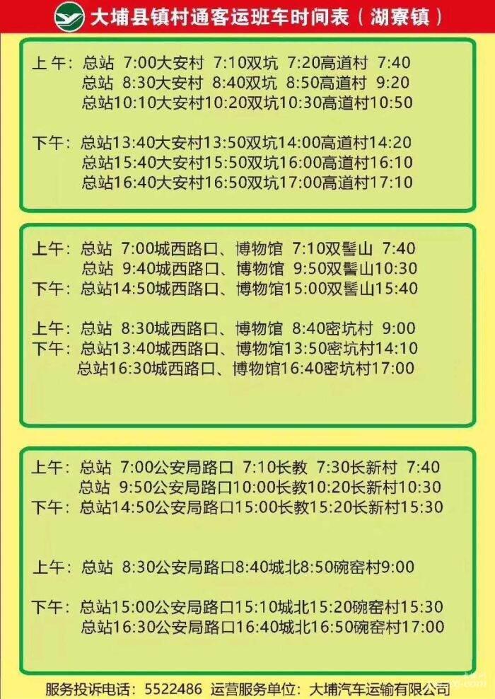 IMG_6508(20200720-075440).JPG