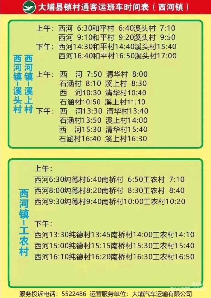 IMG_6510(20200720-075453).JPG