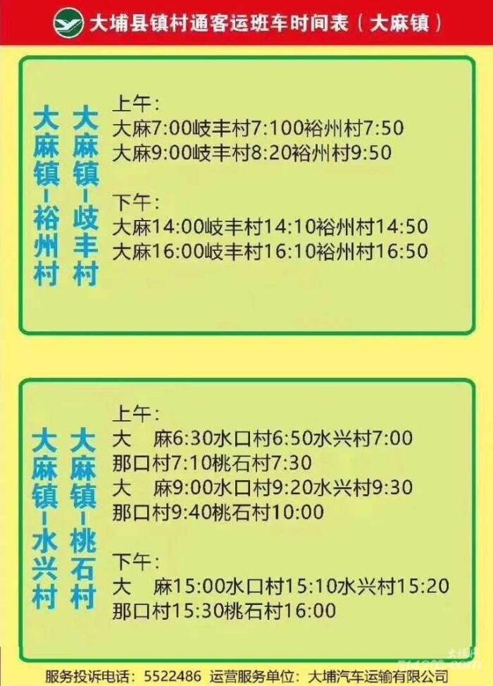 IMG_6514(20200720-075511).JPG
