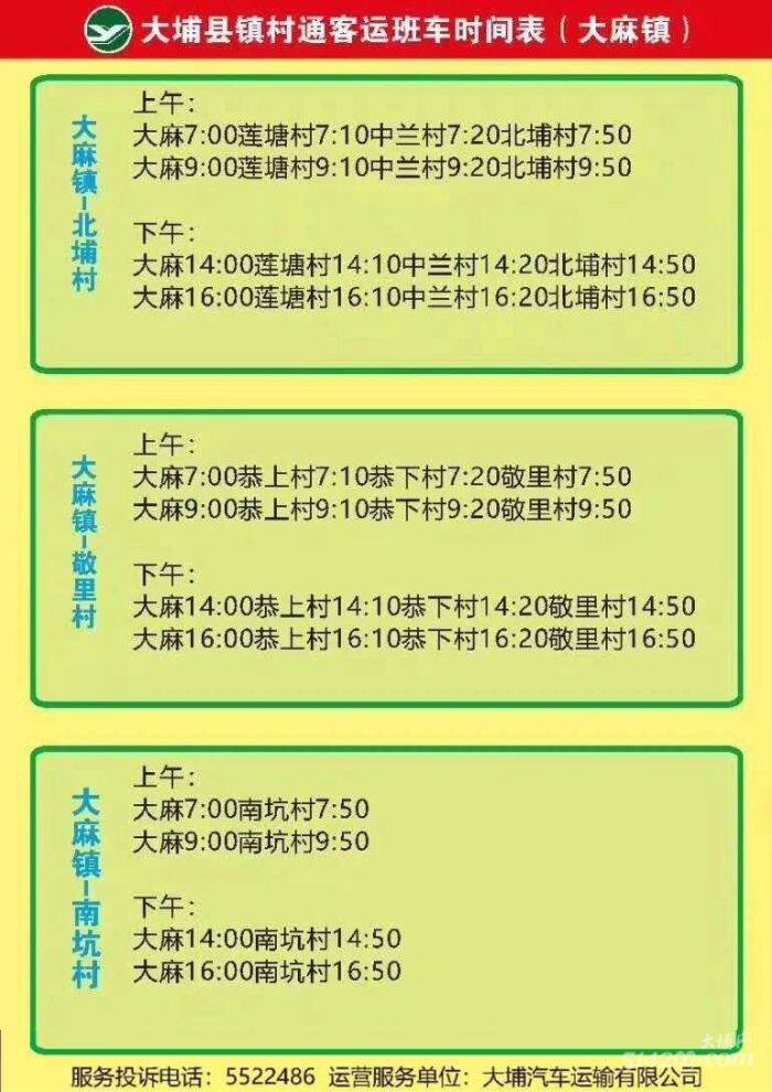 IMG_6513(20200720-075507).JPG