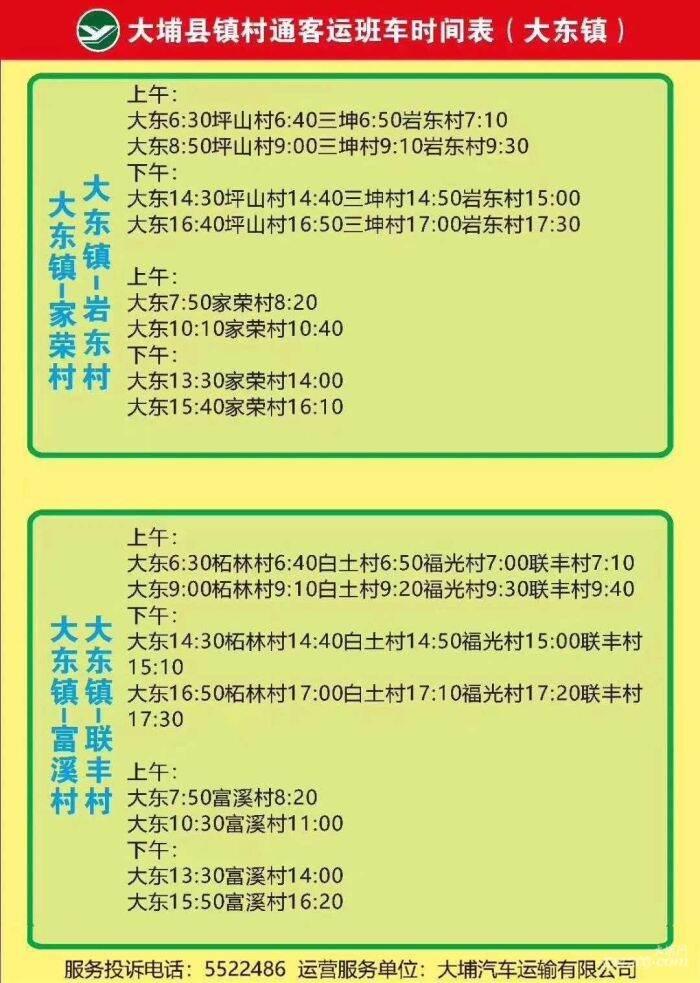 IMG_6516(20200720-075518).JPG