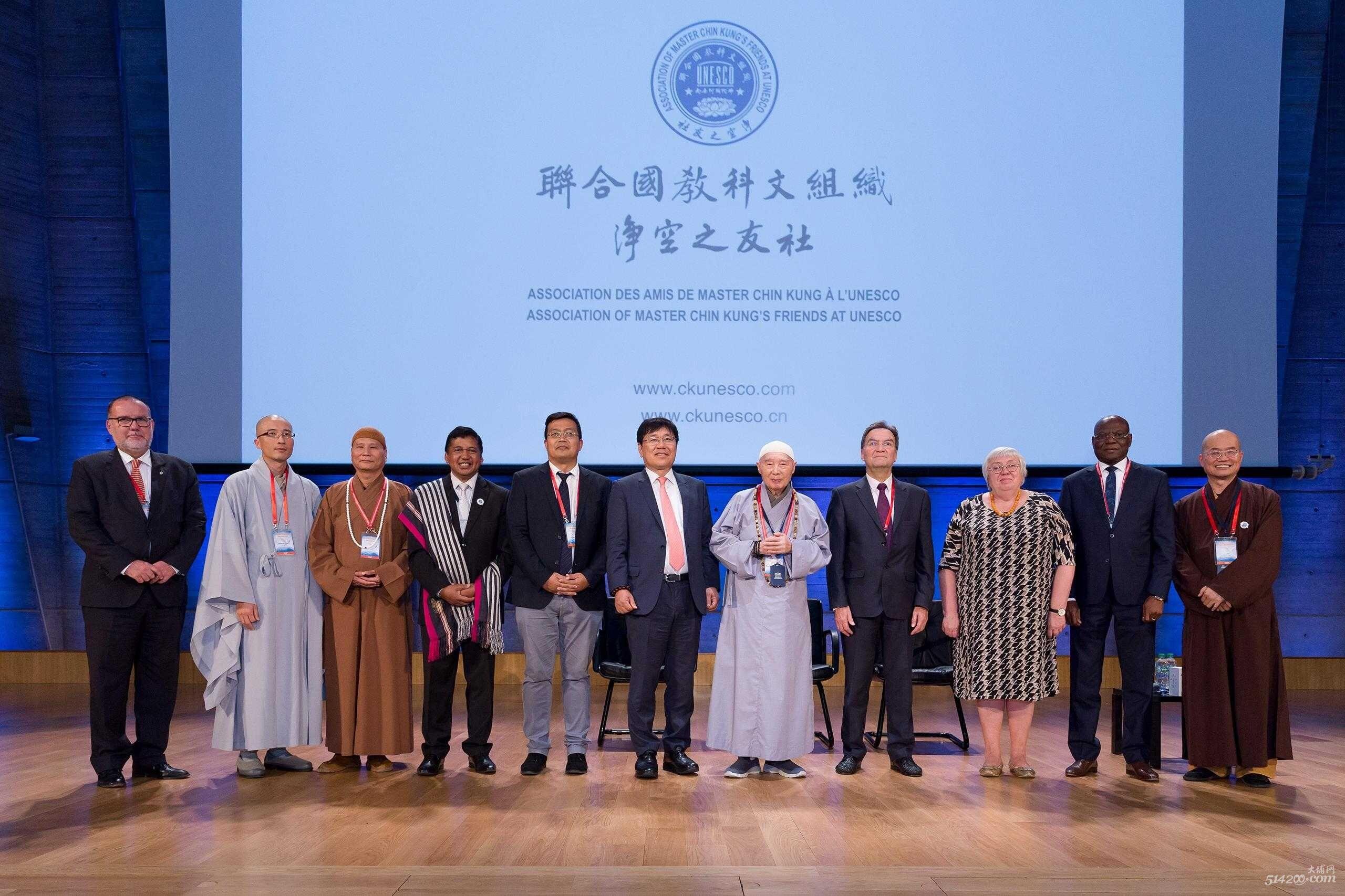 联合国教科文组织净空之友社正式开幕 2017年.jpg