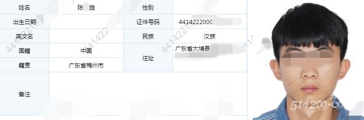 173839nk1enre79ebnbcbc.png