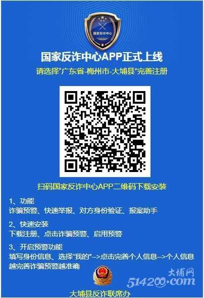 微信图片_20210719160712.png