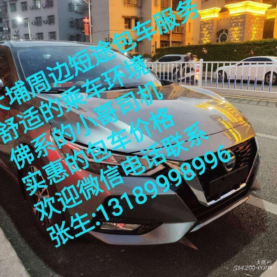 front2_0_FgQhpEltrViaSAHHzaz9Wv75YVC_.1627430848.jpg