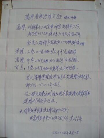 P1080561.JPG
