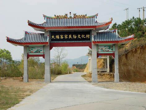 张弼士故居—大埔客家民俗文化村