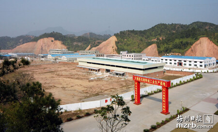 高陂陶瓷工业园