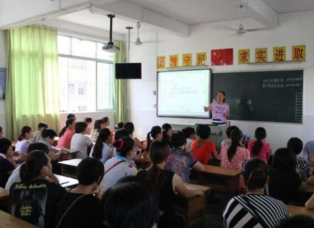 大埔小学举行一年级新生家长会