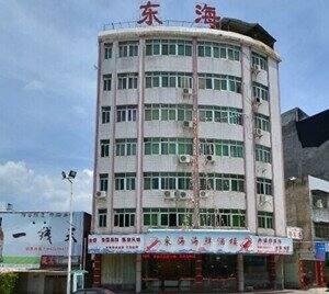 东海海鲜酒楼