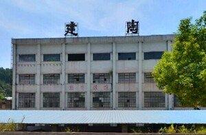 少林武术学校