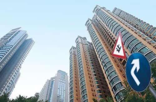 中国城市房价分化加剧 各地政府因城施策