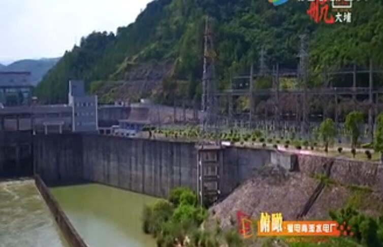 航拍大埔粵電青溪水電廠