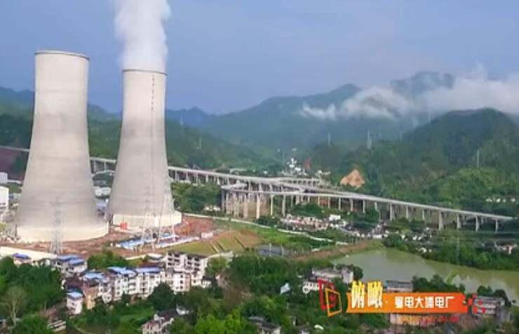 航拍大埔三河粵電火力發電廠