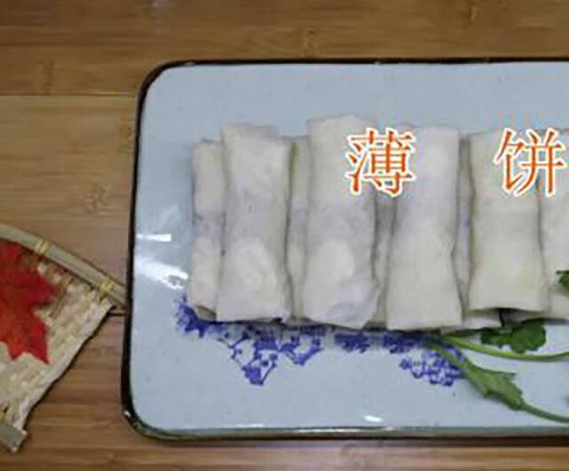 大埔小吃:薄饼