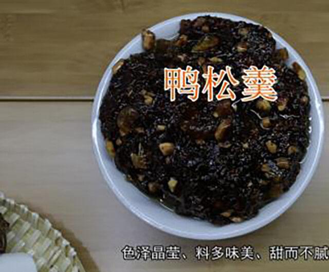 大埔小吃:鸭松羹