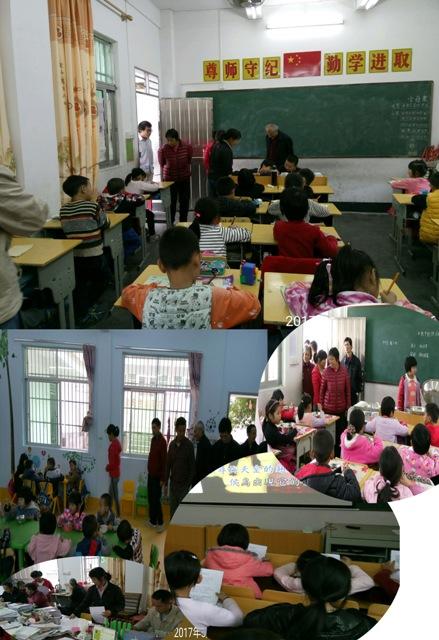 梓里学校举行首次校园开放日活动