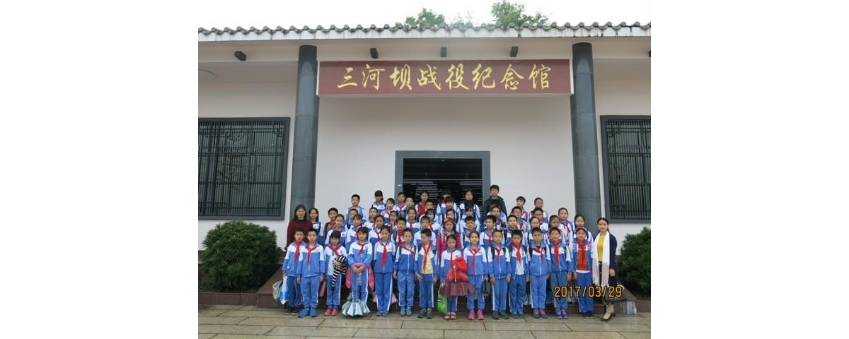 家炳小学开展革命传统教育活动