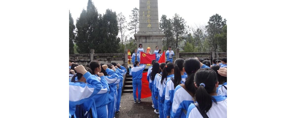 华侨二中到三河坝战役纪念园开展缅怀革命先烈活动