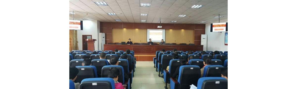 大埔县召开2017年国家义务教育质量监测动员会