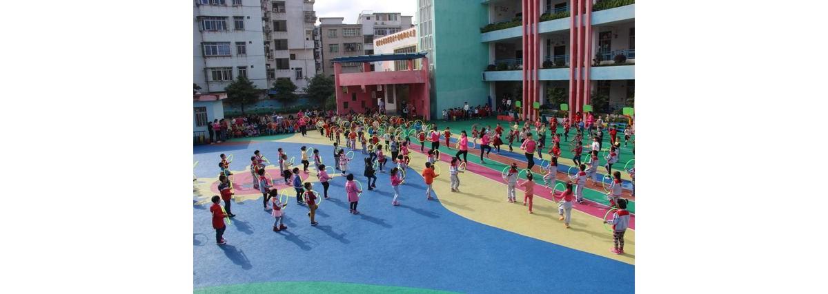 第二实验幼儿园开展幼儿早操观摩活动