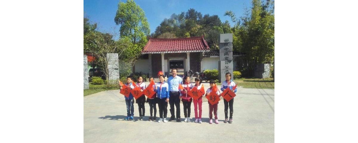 桃源中小书法班学生参观西岭书法公园